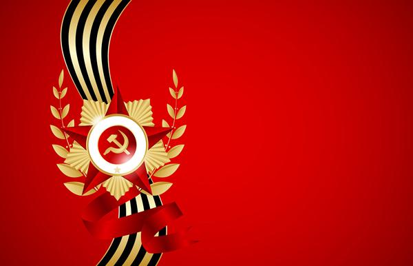 Поздравляем с праздником великой Победы 9 мая